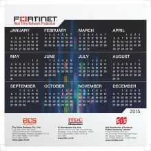 Fortinet 2015