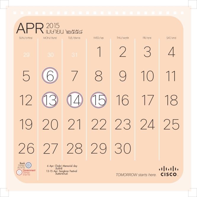 04-2015 number calendar